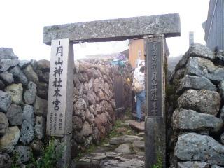 Yamagata_042