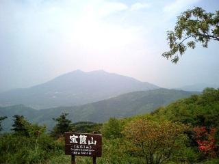 Houkyousan_007
