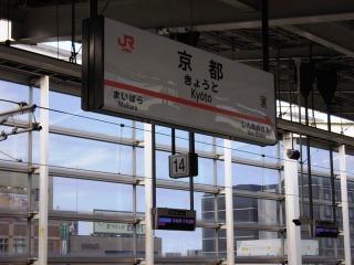 Shiga_001