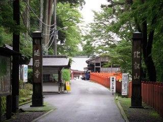 Shiga_009