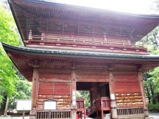 Shiga_013