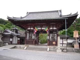 Shiga_037