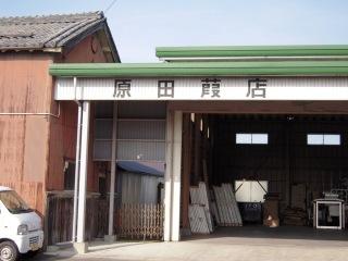 Shiga_073