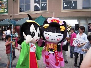 Shiga_097