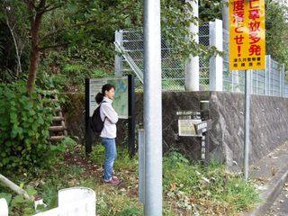 Miyagase_003