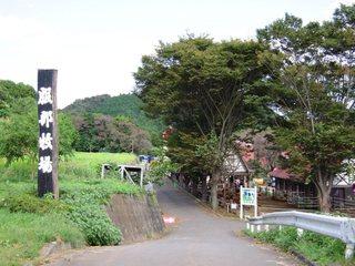 Miyagase_016