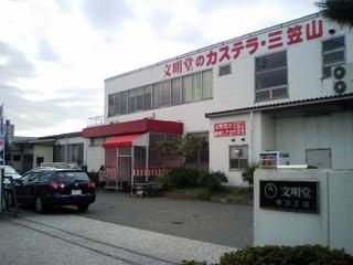 Kanazawa_001
