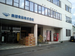 Kanazawa_002