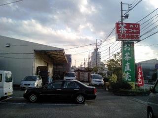 Kanazawa_005