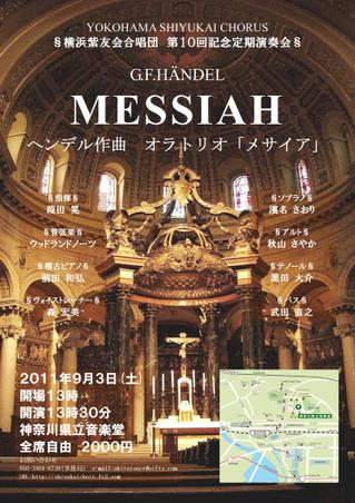 Messiatirasi_2