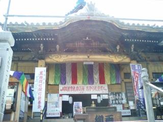 Oharai_004