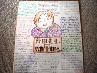Toyaku54_009
