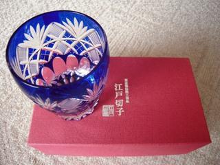 Toyaku54_010