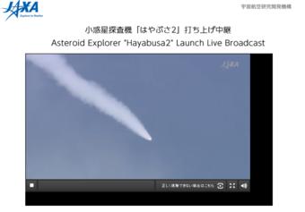 Jaxa_live_streaming_4
