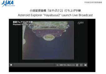 Jaxa_live_streaming_7