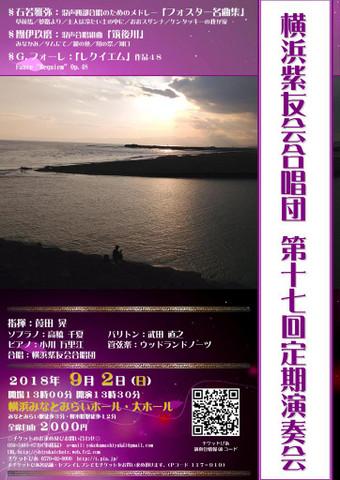 Shiyukai17